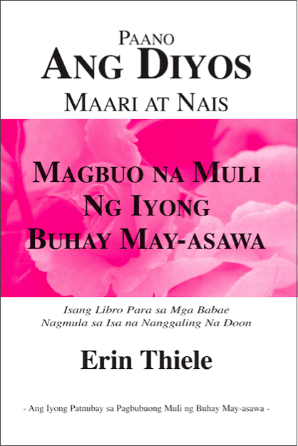 Tagalog Cover